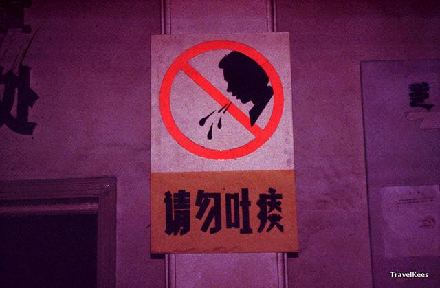 verboden te spugen, aankomst in china