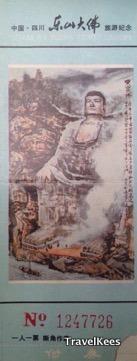 entreebewijs grote boeddha leshan
