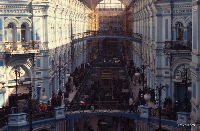 GUM Moskou