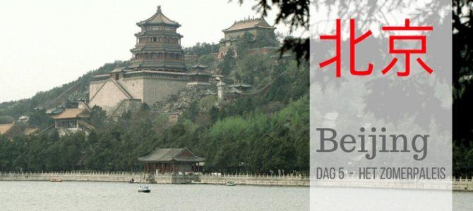 Het Zomerpaleis van Beijing