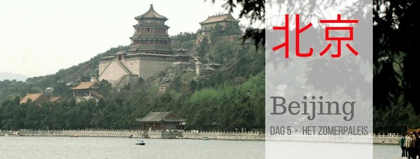 zomerpaleis van beijing