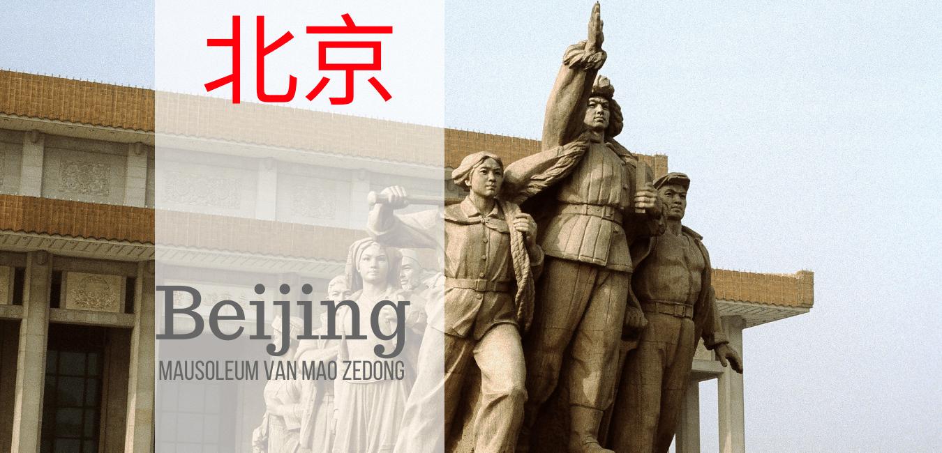 beijing mao zedong