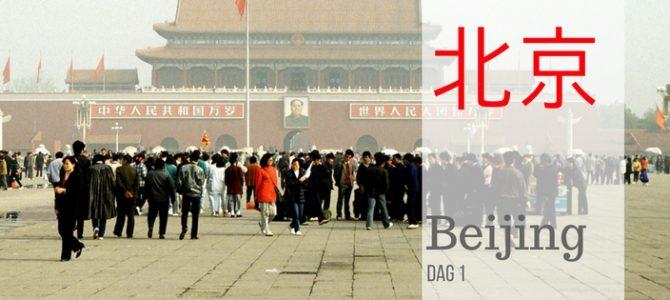 Fietsen in Beijing: zo zie je de stad het beste