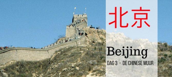 Chinese Muur: een uitstapje met Chinezen