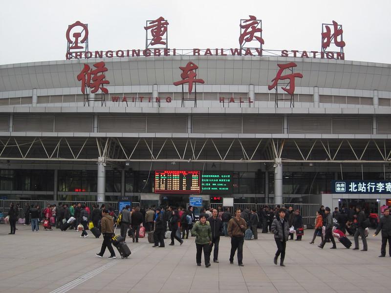 chongqing railway station