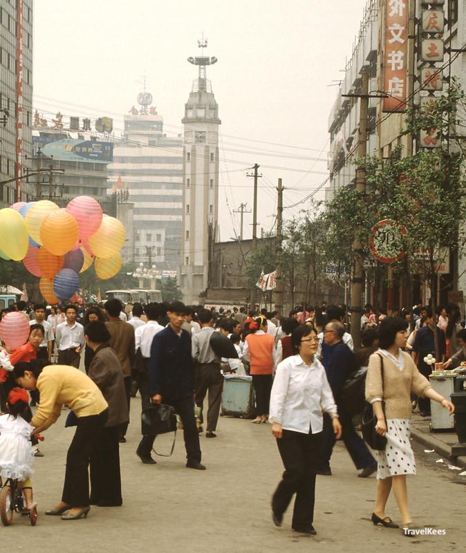 jiefang street, chongqing