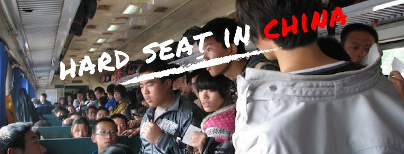 hard seat