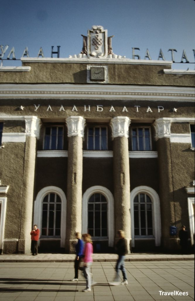 ulaanbaatar station, transsiberië express door mongolië