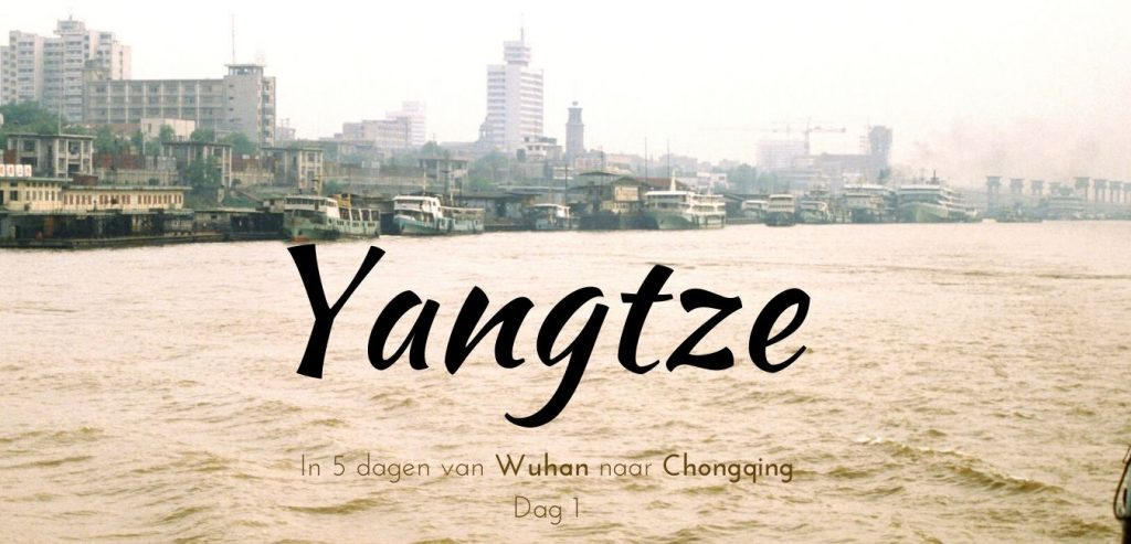 yangtze cruise wuhan