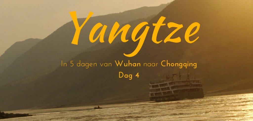 yangtze rivier bij wanxian