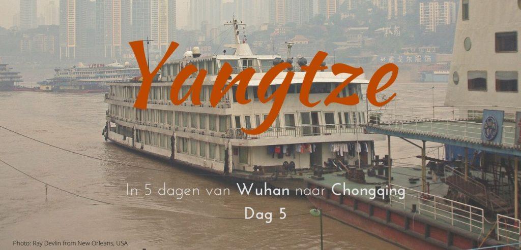 chongqing yangtze ship