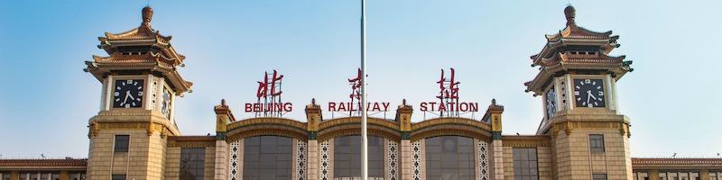beijing railway station banner