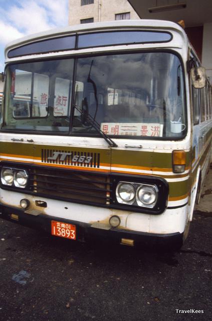bus China