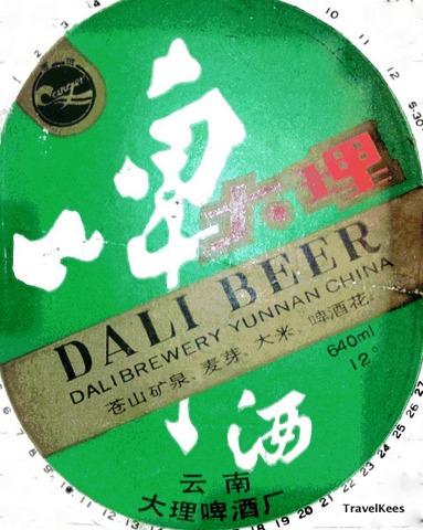 Dali beer