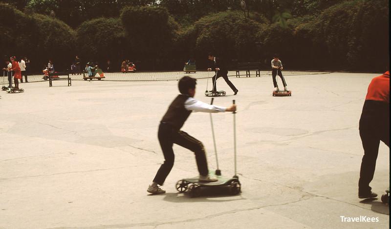 people in renmin park