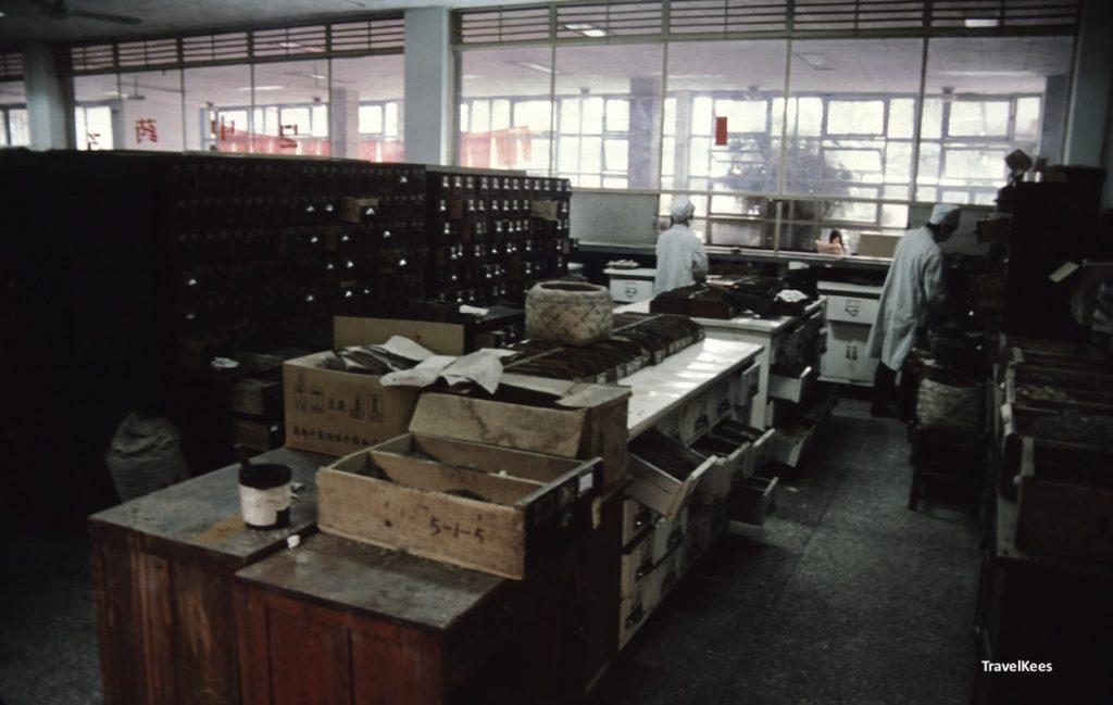 ziekenhuisapotheek chengdu
