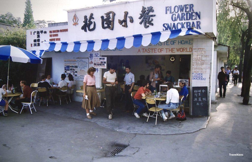 Chengdu Flower Garden Snackbar, Chengdu