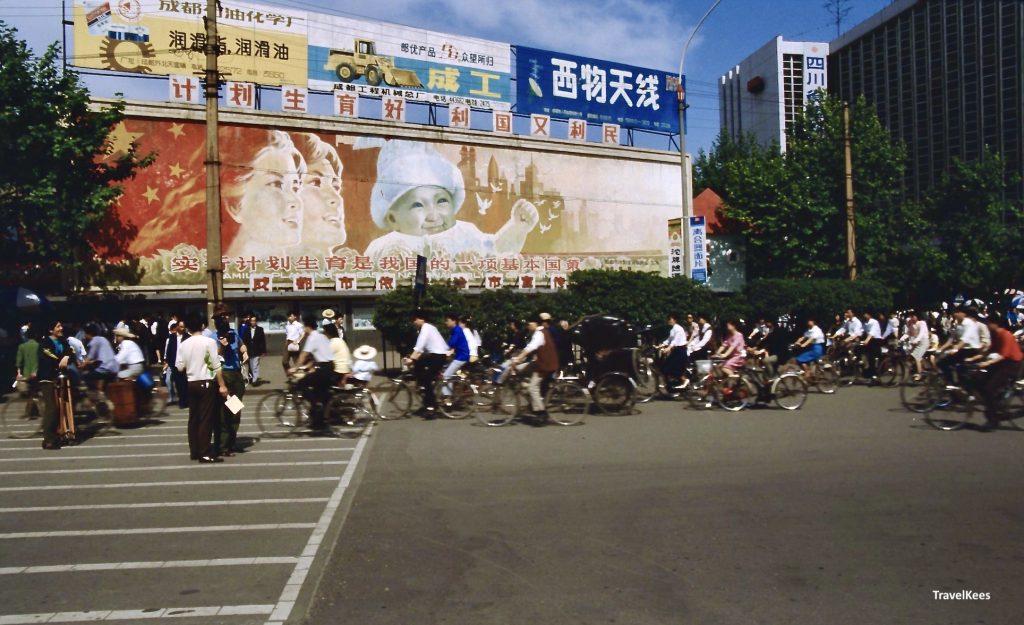 propaganda voor eenkindpolitiek in Chengdu