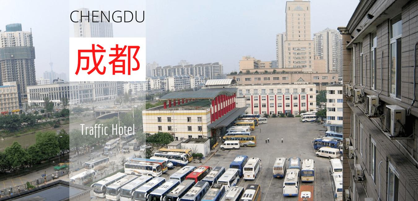 traffic hotel in chengdu