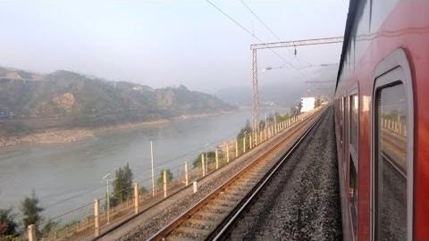 trein China