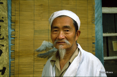 dokter Ho