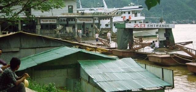 Wolkbreuk in Wuzhou