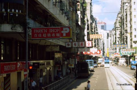 verjaardag in hongkong