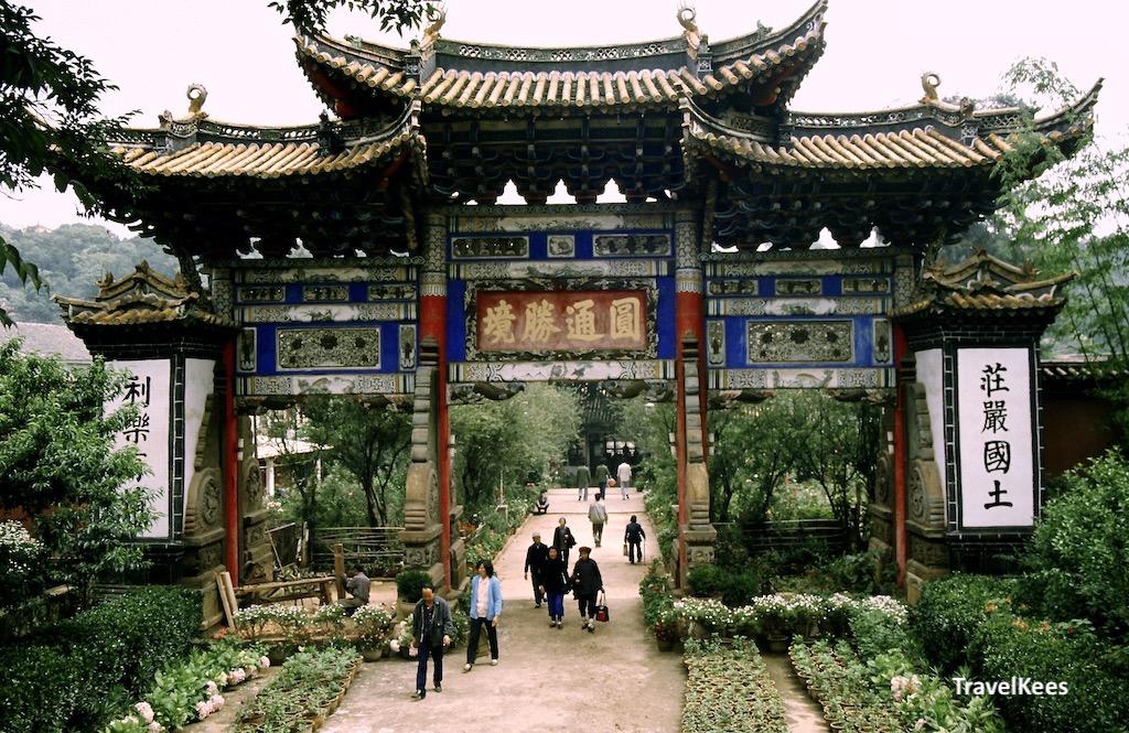 entree van de Yuantong tempel