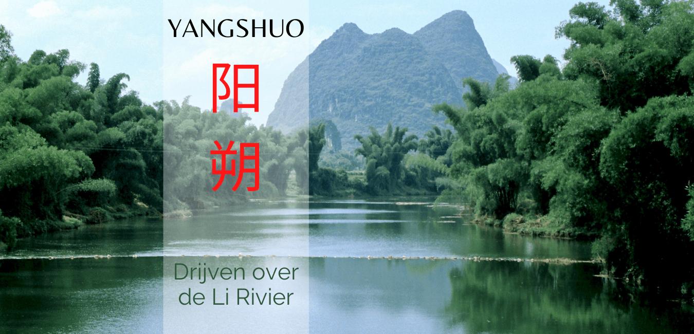 li rivier yangshuo travelkees