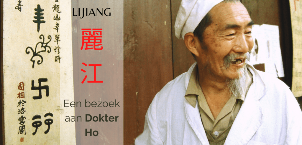 dr ho in lijiang, travelkees
