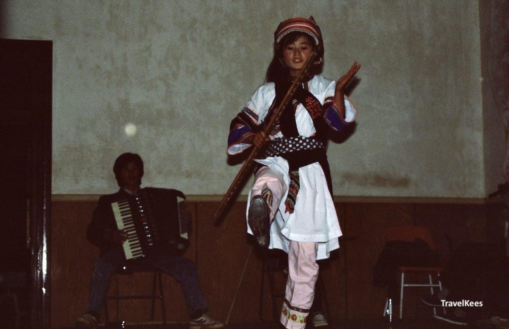 sani vrouwen in culturele voorstelling, shilin