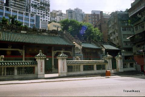 Hongkong, Man Mo tempel