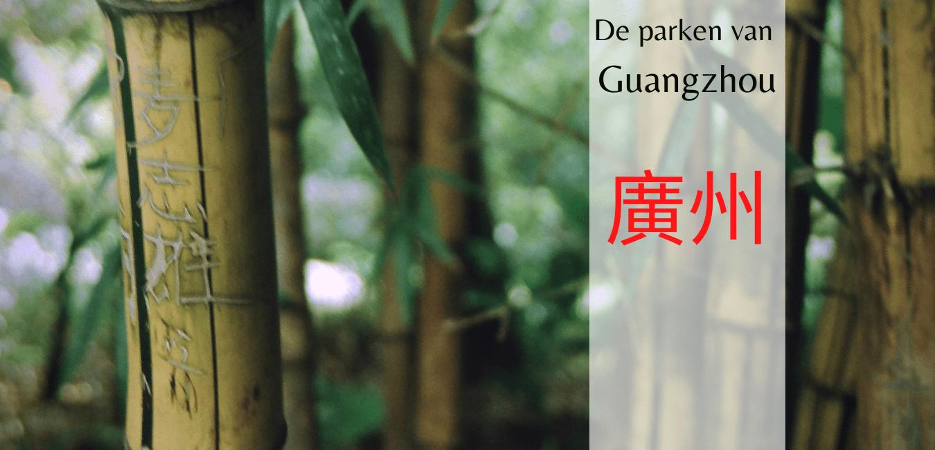 parken van guangzhou, travelkees