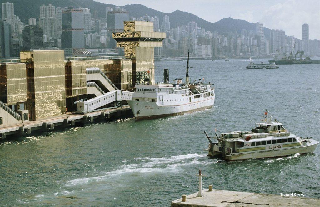 ferry terminal hongkong