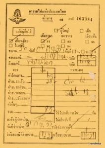 treinkaartje Phitsanulok