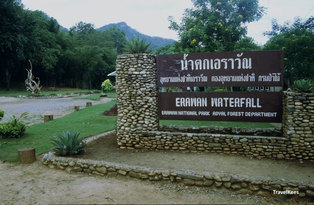 entree erawan national park