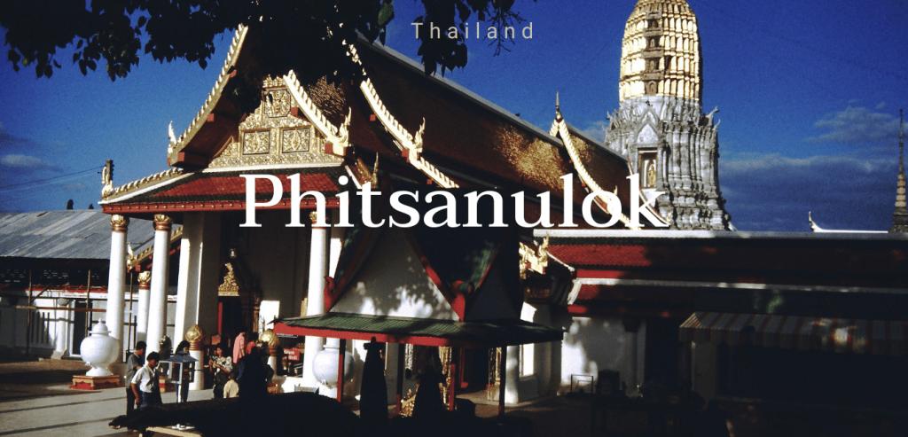 phitsanulok, travelkees
