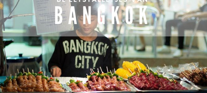 Eetstalletjes van Bangkok: een walking dinner