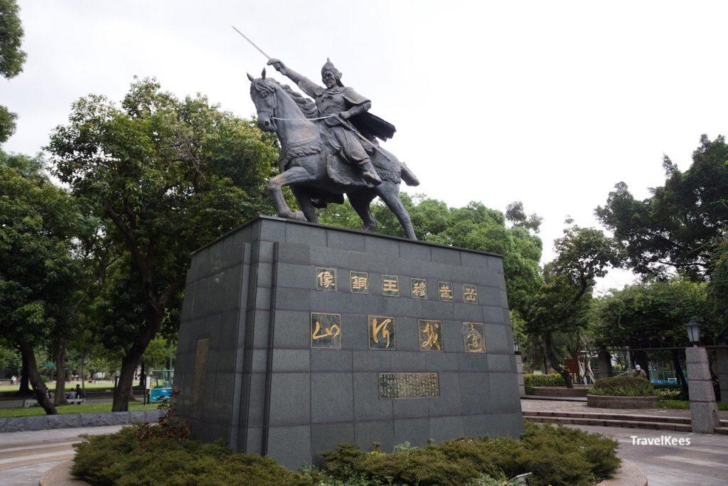 park, lin sen park, taipei, tussenstop in Taipei, standbeeld
