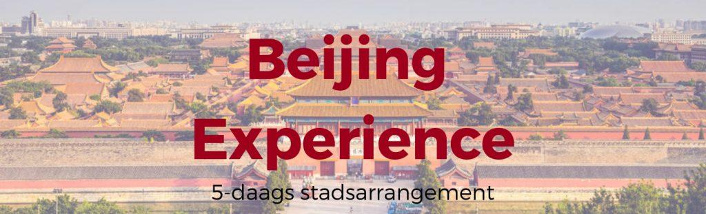 beijing experience,