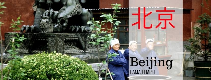 lama tempel in beijing,