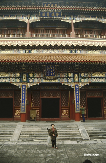 lama tempel, beijing