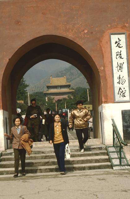 poort bij ming graven, gate at the ming tombs