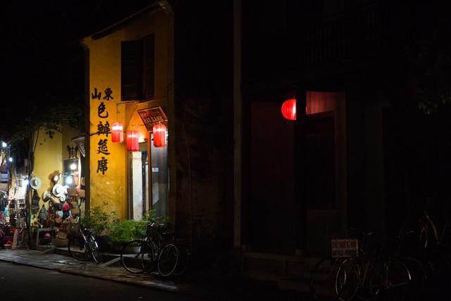 winkeltje in Hoi An, nacht