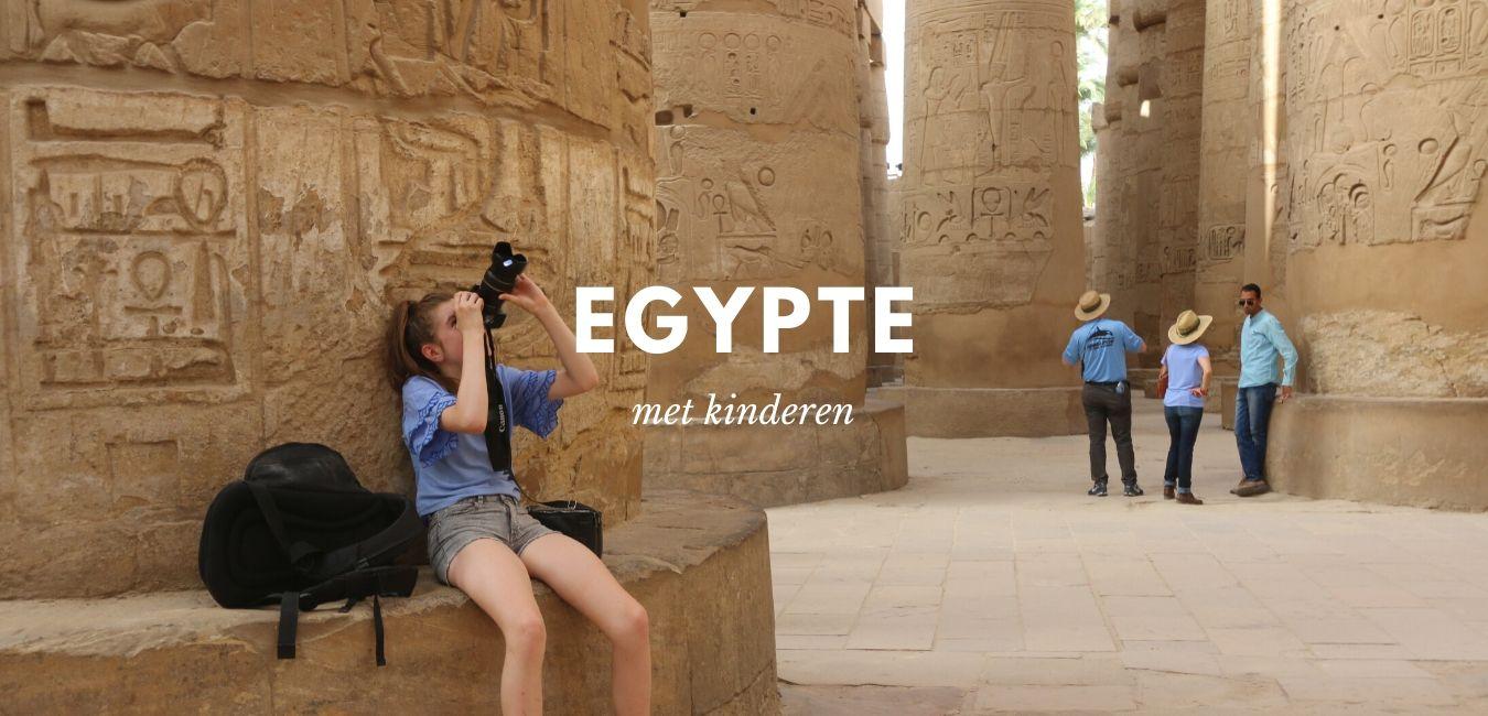 egypte met kinderen