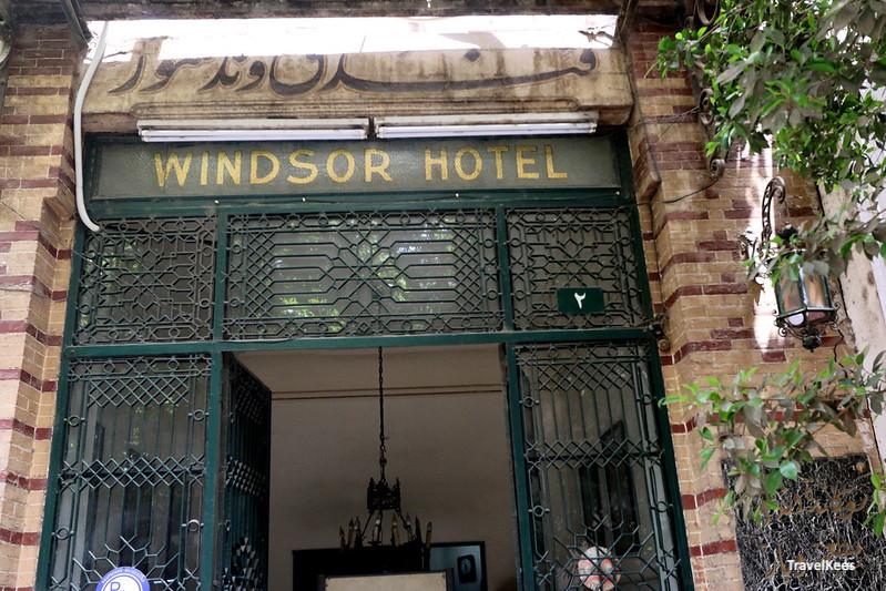 entree van windsor hotel, cairo