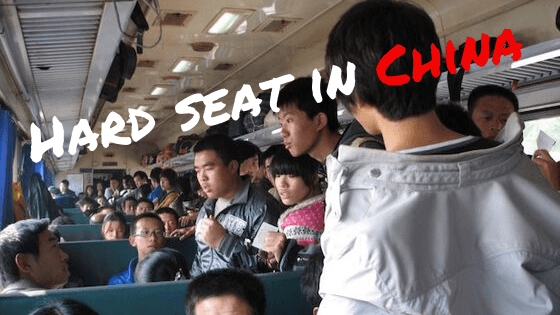 hard seat in china, overvolle trein